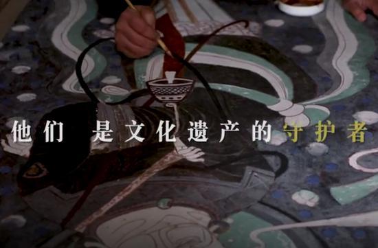《阿克蘇好地方·人文篇》——庫木吐拉石窟壁畫修復
