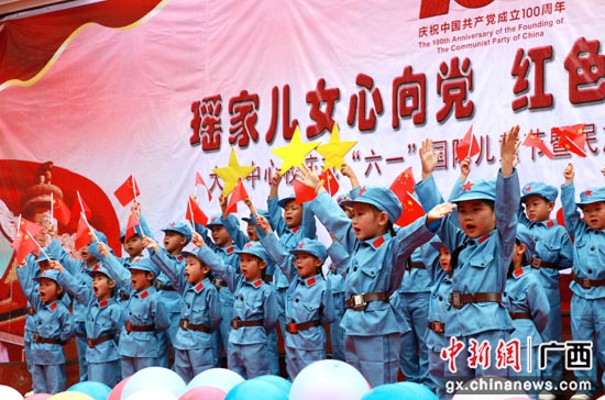 """桂林平乐县:红色文化育后人 童心向党庆""""六一"""""""