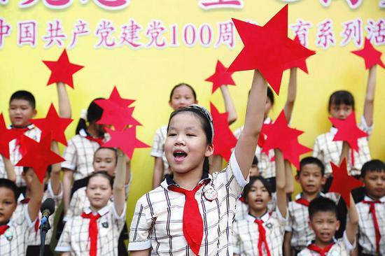 南宁:童心向党庆百年 红色基因代代传