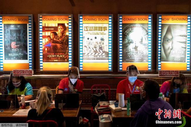 菲律宾马尼拉电影院成新冠疫苗临时接种点