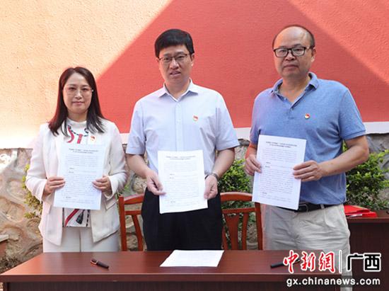 南溪山医院与灵川县人民医院党建融合发展体正式成立