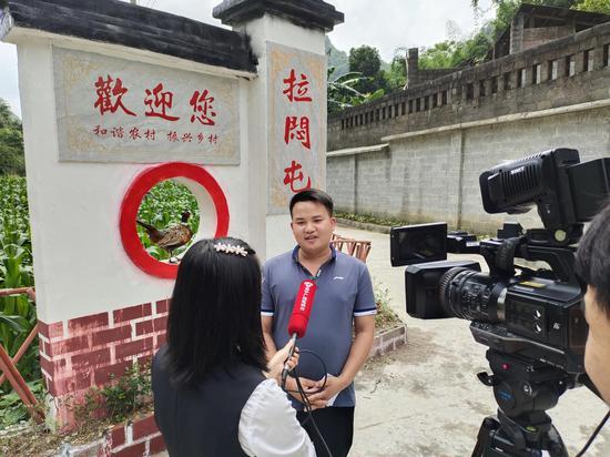 """南宁市举行""""党的民族政策在南宁市民族乡的实践""""媒体集中采访报道活动"""