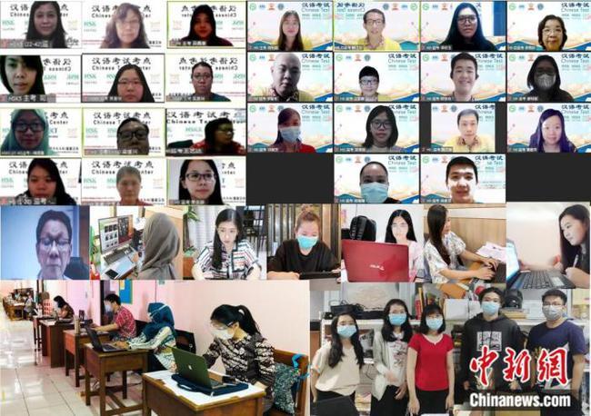 印尼今年已有超3500名考生参加居家汉考