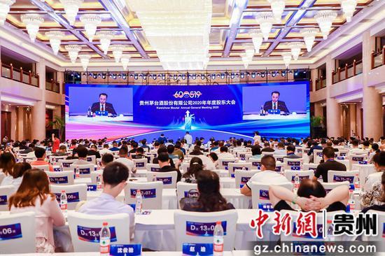 贵州茅台拟向股东分红242.35亿元 2021年经营目标预计增长超10%