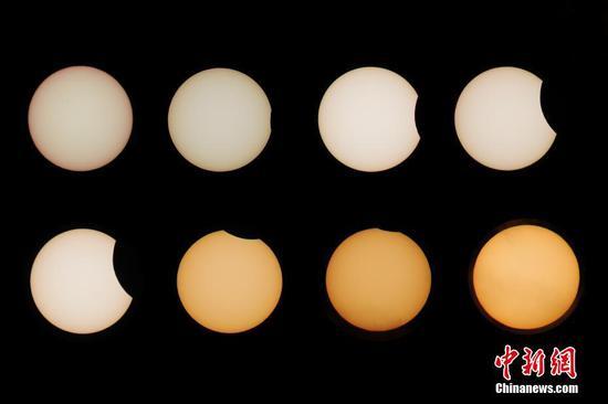 新疆巴州上空出現日偏食