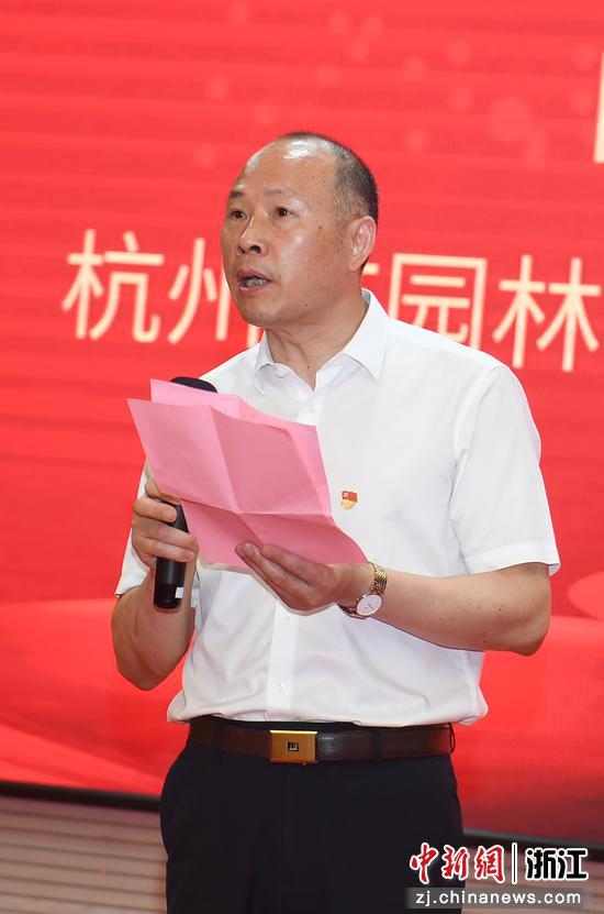 杭州市园林文物局党组书记、局长高小辉致辞。 王刚供图