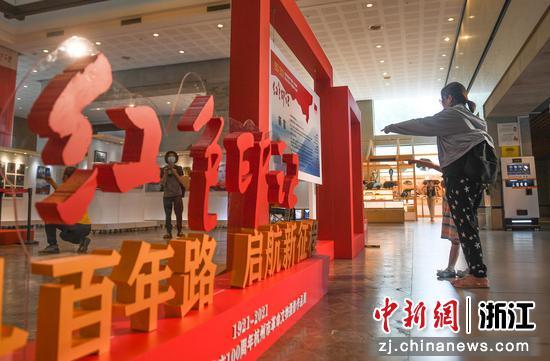 """市民参观""""红色印记""""杭州市革命文物摄影作品展。 王刚供图"""