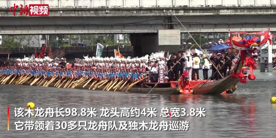 貴州黔東南:300多人乘木龍舟盛裝展演