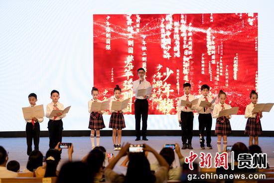 贵阳孔学堂举行2021年端午节传统文化活动
