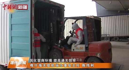 喀什海關驗放跨境電商出口包裹突破100萬件