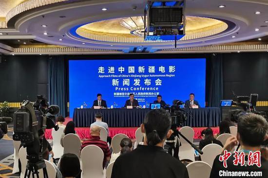 中國新疆-土耳其疆籍僑胞和留學生代表視頻座談會舉行