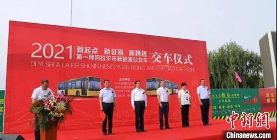 浙江台州援助新疆兵团阿拉尔市新能源公交车交付投运