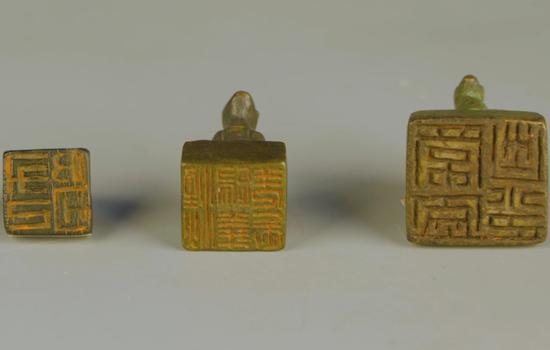 阿克苏好地方·文物篇——阿克苏博物馆国宝级印章团队