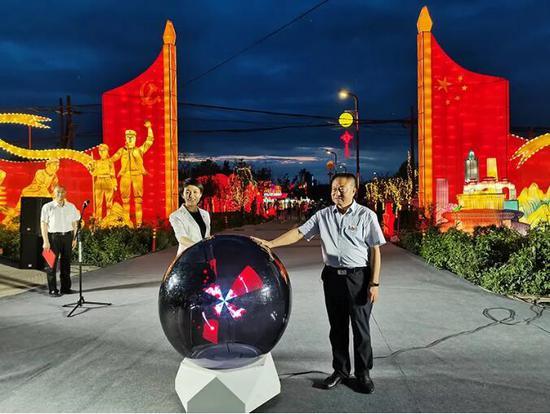 兵團第十二師大型紅色主題燈光秀璀璨啟幕