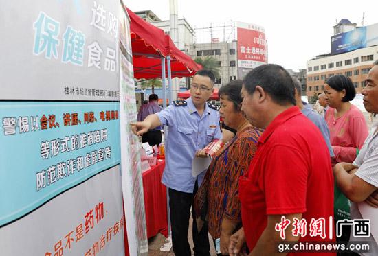 广西荔浦市启动食品安全宣传周活动