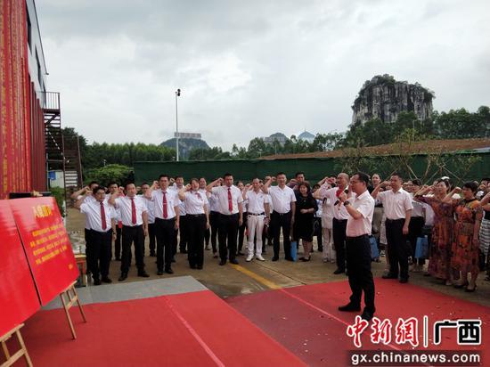 柳州阳和工业新区首家非公企业党群服务中心揭牌