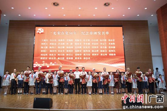 桂林理工大学举行庆祝中国共产党成立100周年座谈会