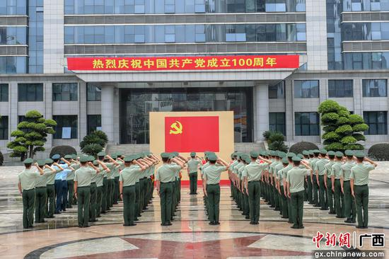 武警柳州支队开展形式多样的活动庆祝建党一百周年