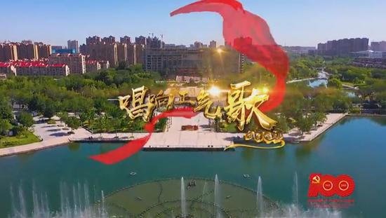 昌吉市纪委监委庆祝建党100周年MV|《唱响正气歌》