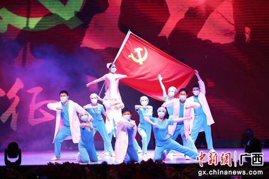 南溪山医院举办庆祝中国共产党成立100周年文艺晚会