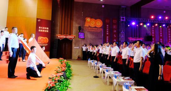 伊利集团举办一系列活动庆祝中国共产党成立100周年(伊利集团供图 央广网发)