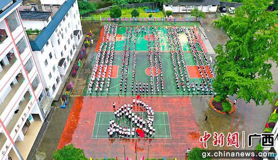 庆祝中国共产党成立100周年大会鼓舞广西龙胜各族儿女