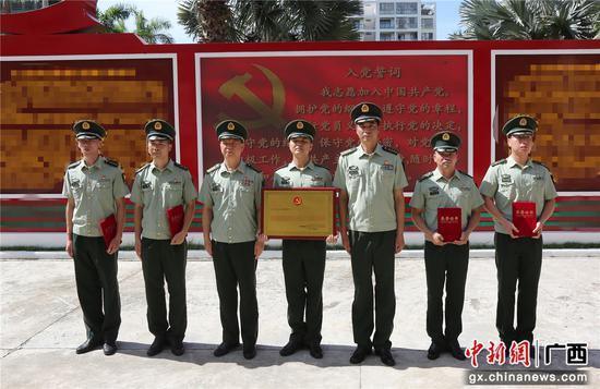 """广西海警局开展""""七一""""主题党日活动"""