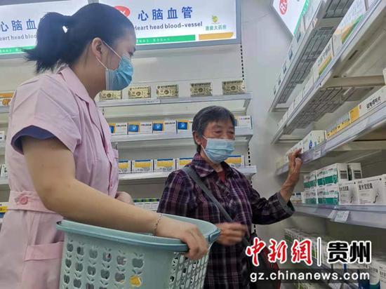 慢特病患者在专卖药店选药