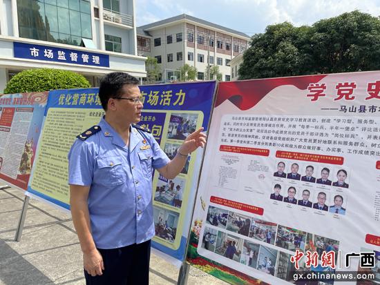 南宁马山县:倾力办实事 群众得实惠