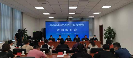 天津滨海新区向社会公开顽瘴痼疾整治成果
