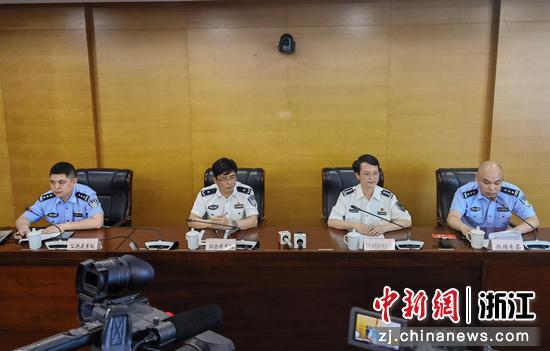 新闻通报会。杭州公安 供图