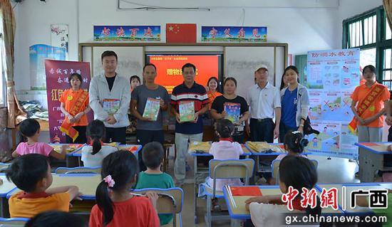 广西经贸职业技术学院商贸管理学院赴梧州开展社会实践