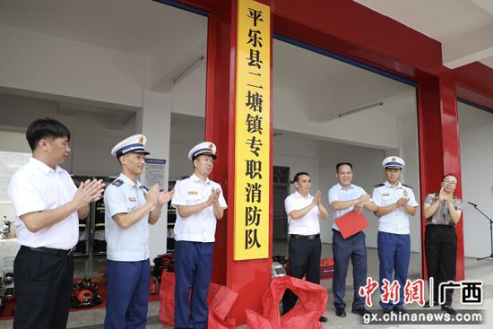 桂林平乐县二塘工业园区首次进驻专职消防队