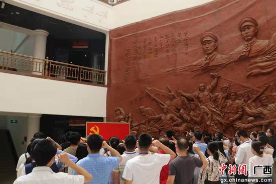 广西高校2021年统战干部培训班圆满结业