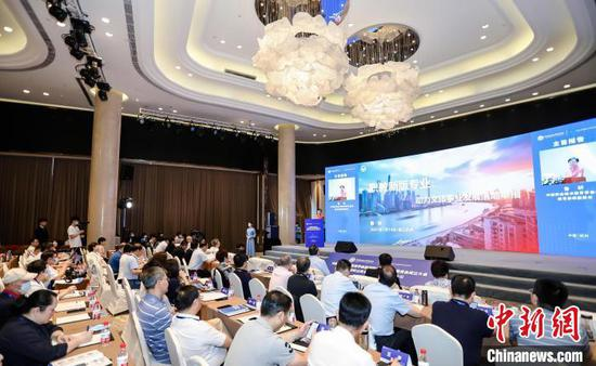 中国职业技术教育学会旅游职业教育专业委员