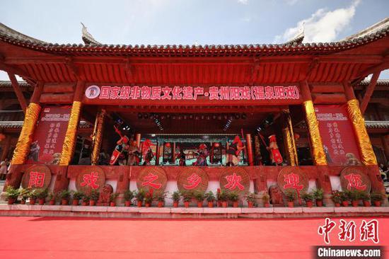 贵州福泉阳戏文化节活动现场。瞿宏伦 摄