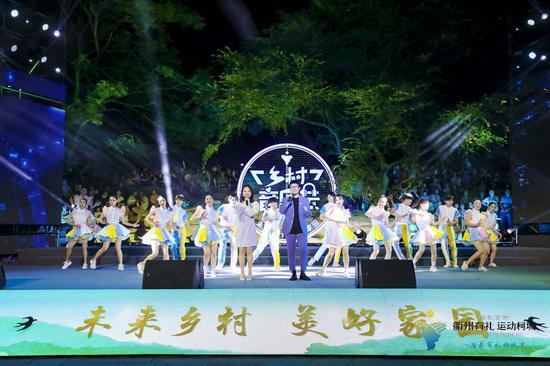 衢州柯城乡村音乐会唱响幸福乐章