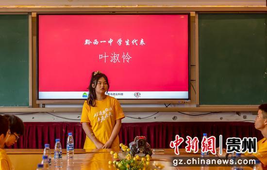 7月17日,贵州省黔西一中学生代表在谈学习工人智能课程的感想。