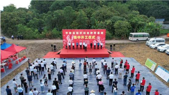 平南县举行稻虾综合种养基地集中开工仪式 2.26万亩、32个基地开工
