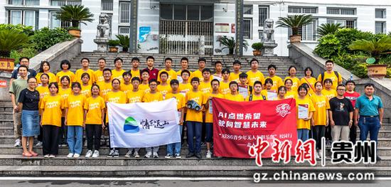 7月17日,贵州省黔西一中学生在活动结束后与领导及授课老师集体合影。