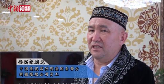 """新疆""""大叔""""圆梦记:城市换新颜 生活奔小康"""