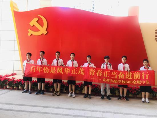 """杭州采荷实验学校学生参观""""百年潮涌""""大型"""