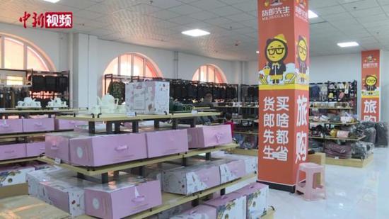 義烏小商品直銷中心落地新疆 市民為親民價格點贊