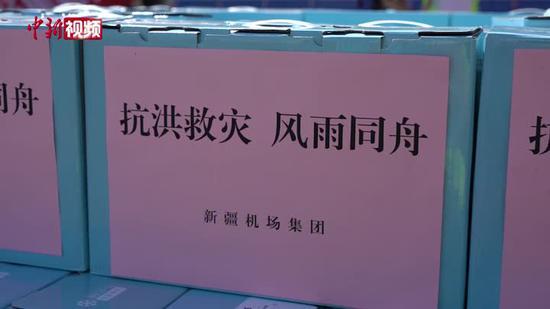 新疆1.2噸酸奶飛抵河南