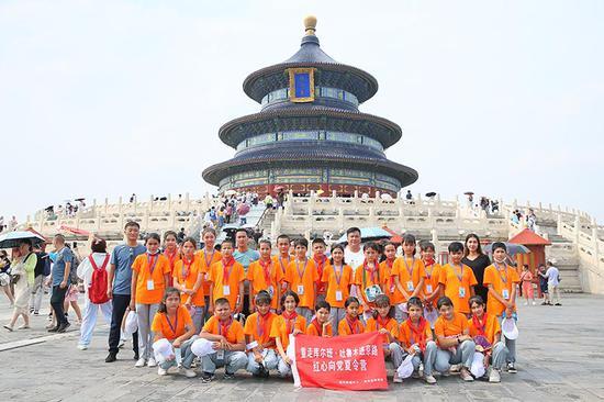国网新疆电力组织驻村点学生赴北京开展夏令营活动