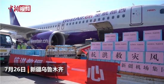 新疆1.2吨酸奶飞抵河南