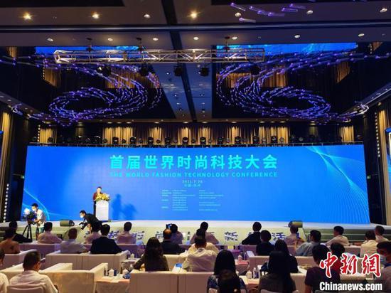 首届世界时尚科技大会在杭州举行 挖掘时尚