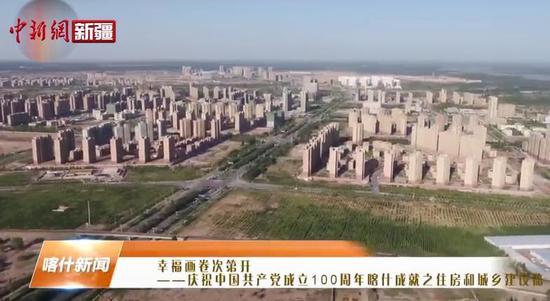 庆祝中国共产党成立100周年喀什成就之住房和城乡建设篇