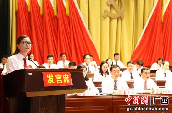 中国共产党平乐县第十五次代表大会闭幕