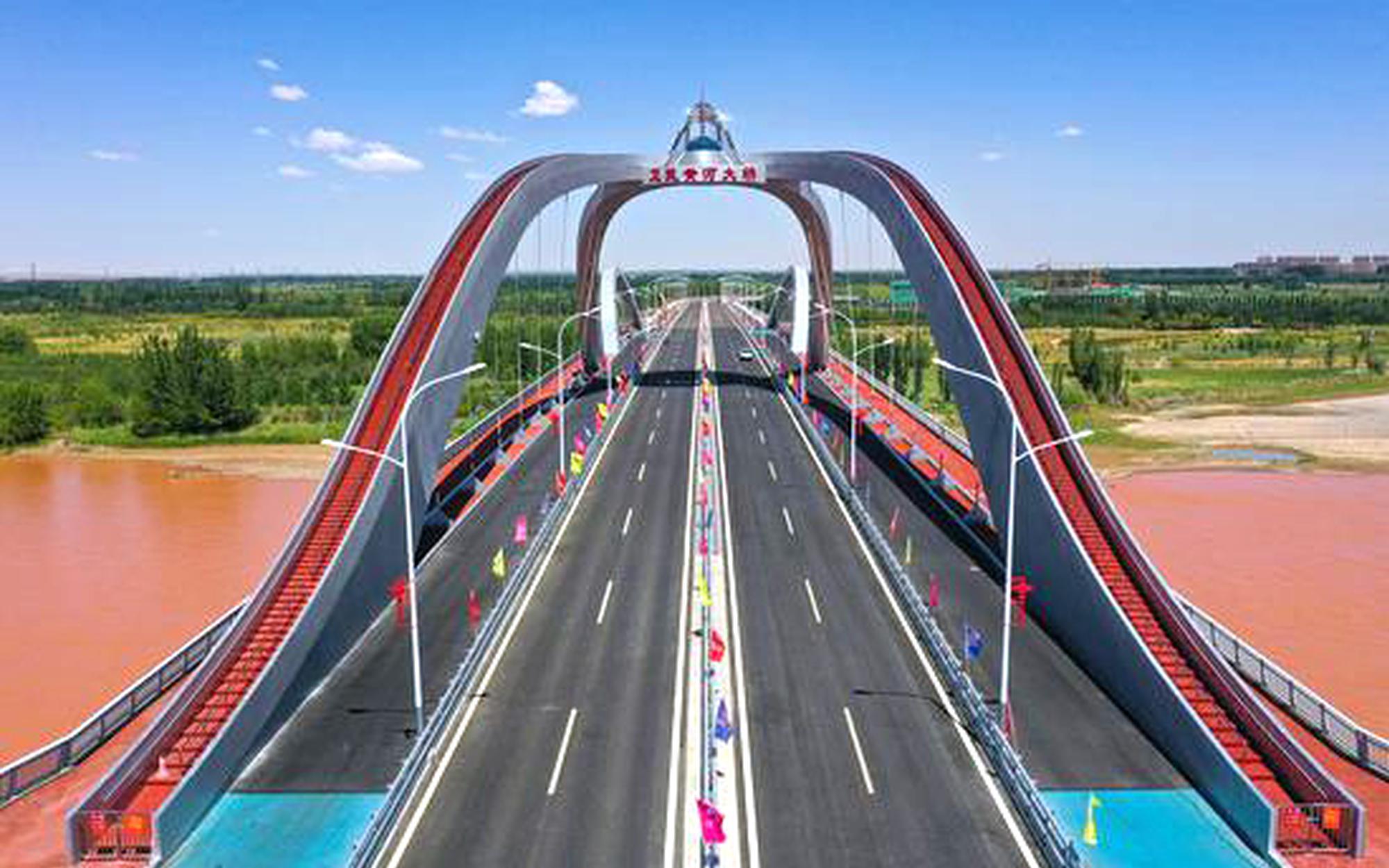 天堑变通途 中卫市又添一座惠民景观桥
